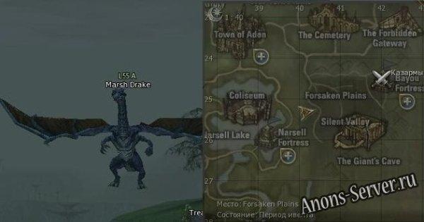 Квест на Антараса Audience with the Land Dragon в картинках
