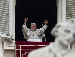 Pope 2009