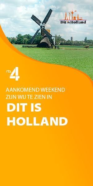 Dit is Holland Mobile