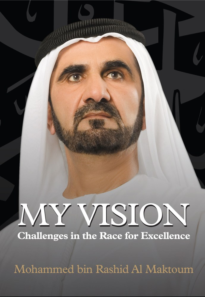 my-vision-cover-english