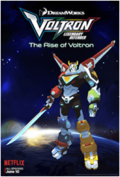 Voltron Legendary Defender Trailer