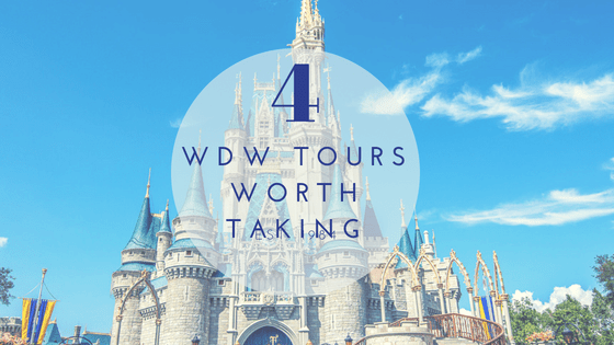wdw tours worth taking