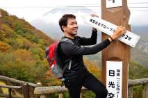 October - Nikko