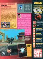 joypad-23-septembre-1993-page039