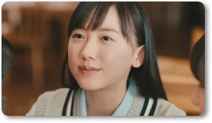 芦田愛菜,身長