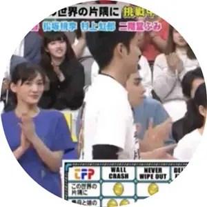 綾瀬はるか,松坂桃李,東京フレンドパーク