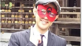 ゲッターズ飯田,芸能人,占い