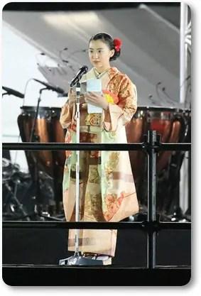 芦田愛菜,天皇即位式