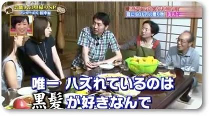 アンガールズ田中,松井尚子,熱愛