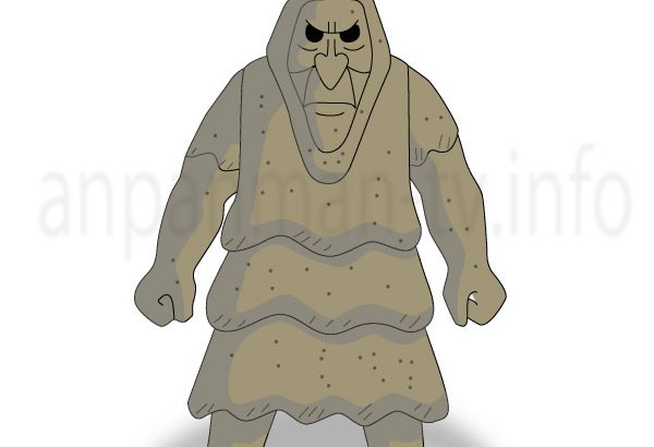 かせきのまおう 化石の魔王