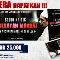 STUDI KRITIS: Kesesatan Manhaj Aman Abdurrahman - Hadahullah