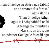 When It Comes To The Irish Language Saoradh Looks to Éirígí For Inspiration