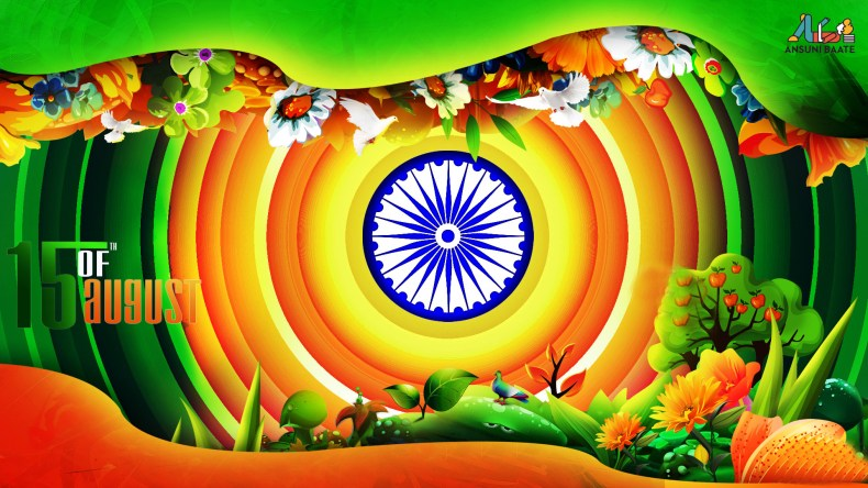 independence day images & Photo 15 august image & Wallpaper happy independence day pics hd images independence day wallpaper hd images indian independence day images 15 august photo & wallpaper happy independence day photos,15 august 1947 image downlaod 15 अगस्त 1947 फोटो इमेज वॉलपेपर डाउनलोड फ्री हद एचडी , हैप्पी इंडिपेंडेंस इमेज वॉलपेपर, India Independence Day Pictures 1947 Pandra August Hd Image Download Independence day Image With Indian Flag