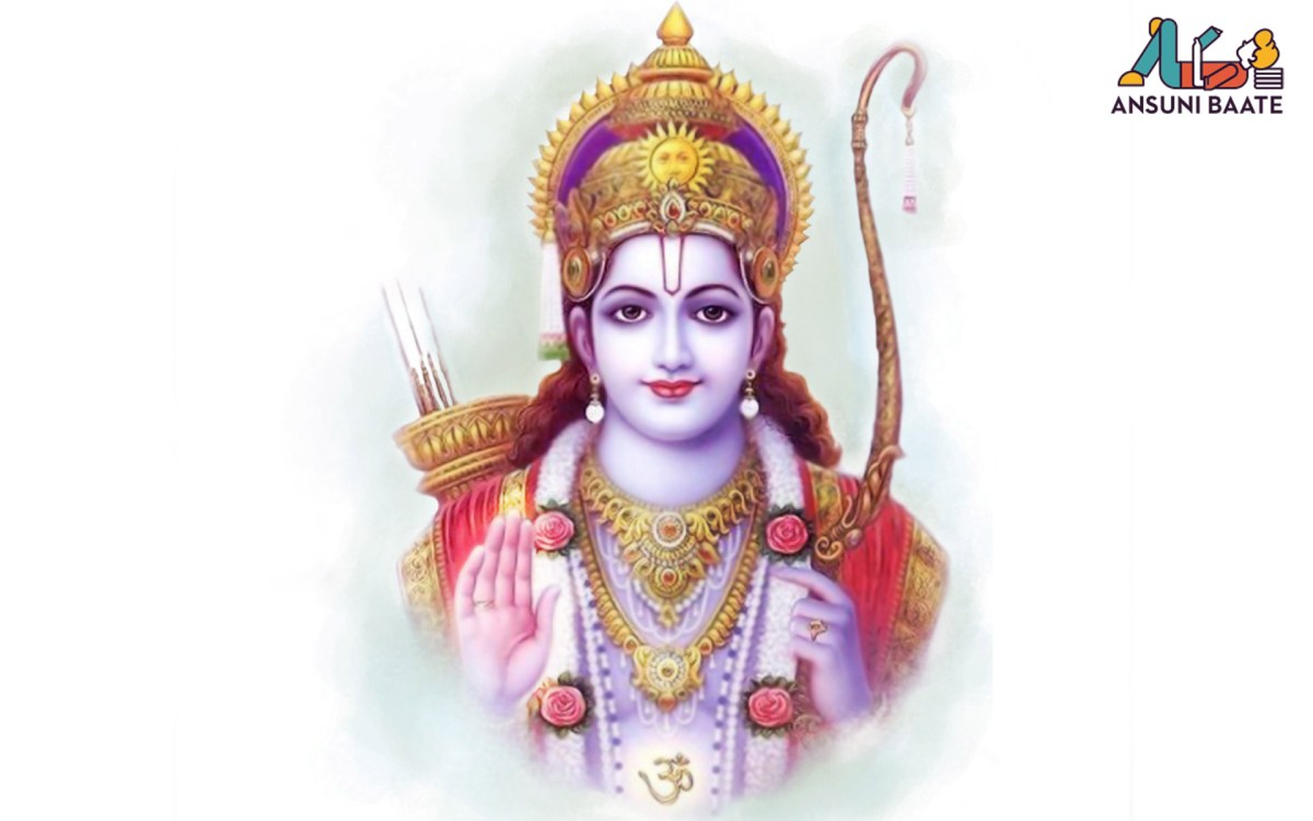 Shri Ram Photos & HD Sri Ram Images Gallery Free Download