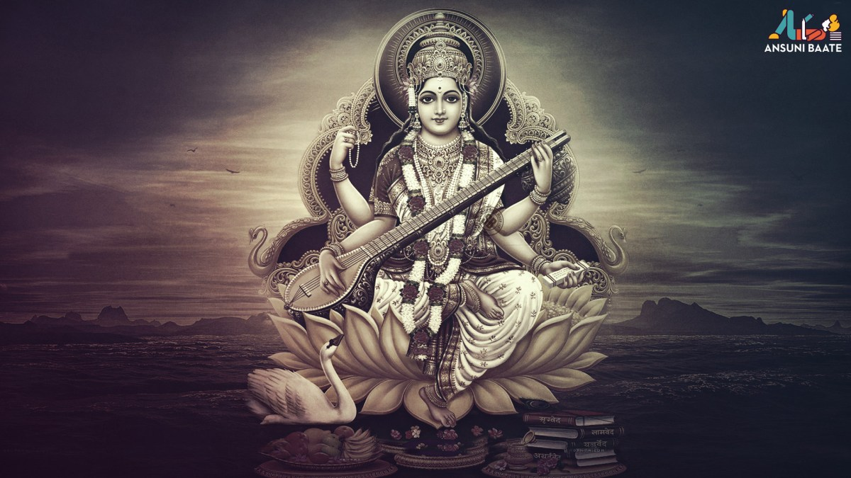 Maa Saraswati Images & Saraswati Picture HD Photo Gallery Free Download