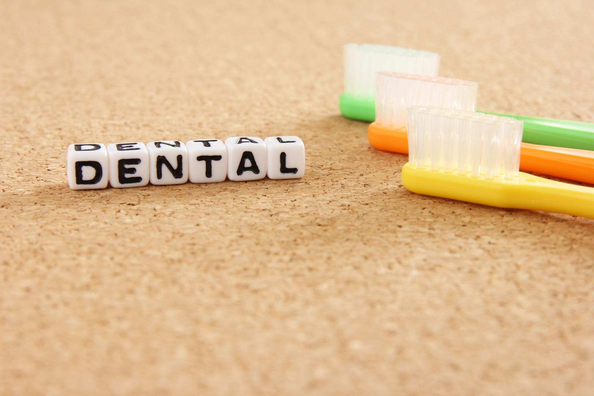 虫歯の治療、セラミックが人気なのはなぜ?