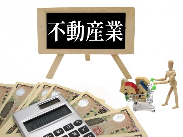 不動産(アパート:マンション:他等)管理会社の調べ方!