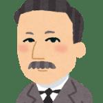 夏目漱石の命日・死因・宗派は?「こころ」の舞台にお墓の場所ある?