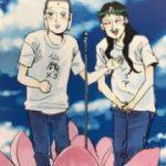 新ドラマ「聖☆おにいさん」キャスト!染谷将太&松山ケンイチで動画配信?