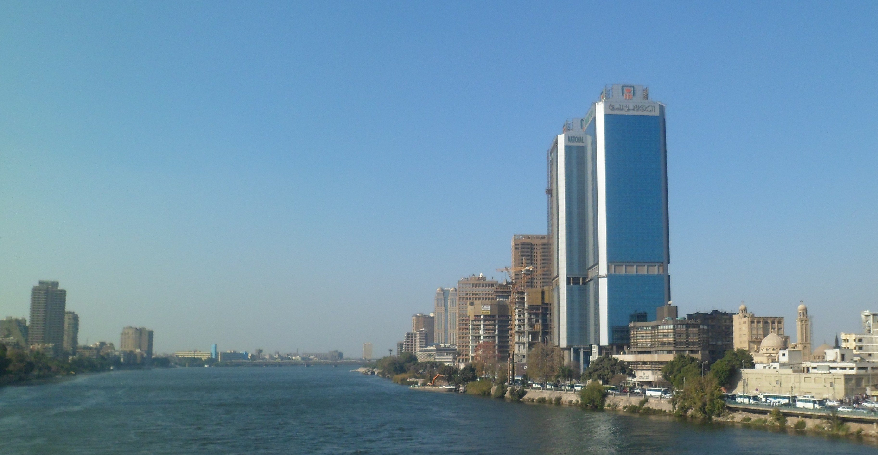 Nbe National Bank Egypt