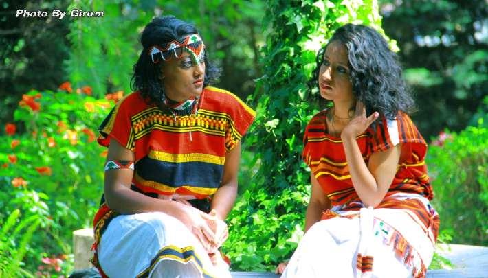 oromo clothing