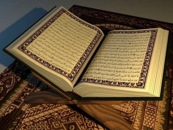 Who Wrote The Quran (Koran), When Was It Written? Here Are ...