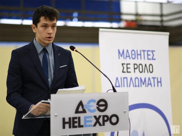 Κωνσταντίνος Μαρκόπουλος - Yale