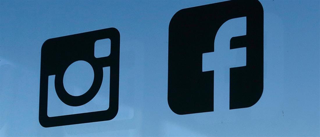 Πρόβλημα σε Facebook και Instagram