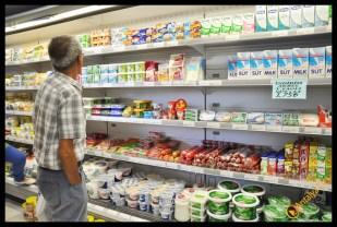 Çimen Et Süt Ürünleri- Adnan Çimen (63)