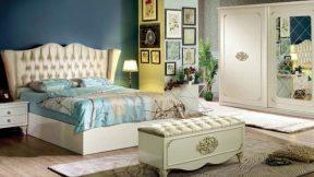 Yatak Odası Takımı Çeşitleri Ev Dekorasyon Fikirleri Yatak Odası Mobilyası Modelleri