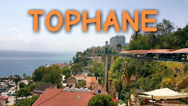 Antalya Tophane Çay Bahçesi & Yat Limanı Manzarası – Antalya Şehir İçi – Merkezi Gezi Tur Tatil