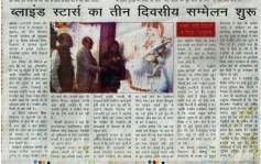 Nisha Naresh0808Nov2014