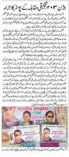 inquilab-25July 2013