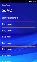 Type Hindi application-4