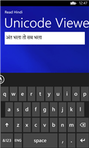 Type Hindi application-5