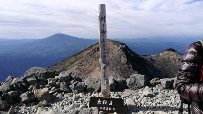 乗鞍岳頂上