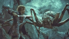 the hobbit: desolation of smaug - 5/5 - Ant Club