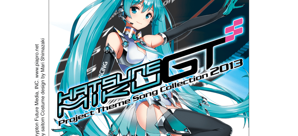 HATSUNE MIKU GT Project Theme Song Collection 2013 CDジャケットデザイン