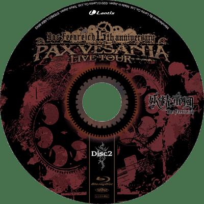 PAX VESANIA LIVE TOUR DVDレーベルデザイン2