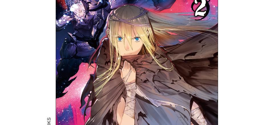 Arcdia 2巻 コミックスカバーデザイン