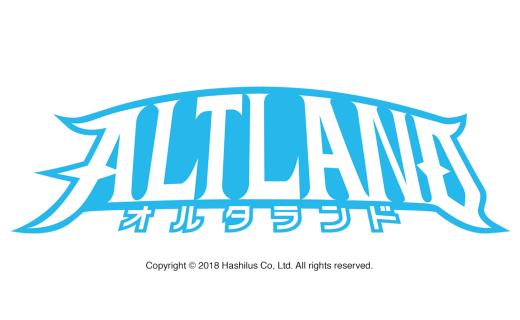 VR CONTENTS ALTLAND タイトルロゴデザイン