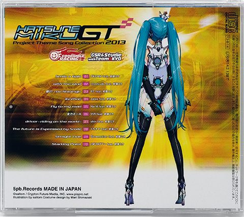 HATSUNE MIKU GT Project Theme Song Collection 2013 バックカバーデザイン