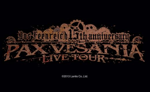 PAX VRSANIA LIVE TOUR/妖精帝國タイトルロゴデザイン
