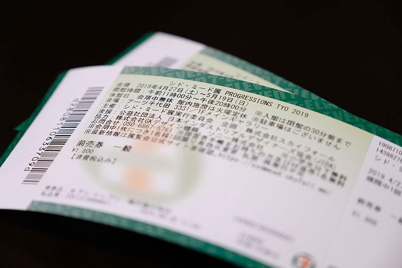 シド・ミード展のチケット画像