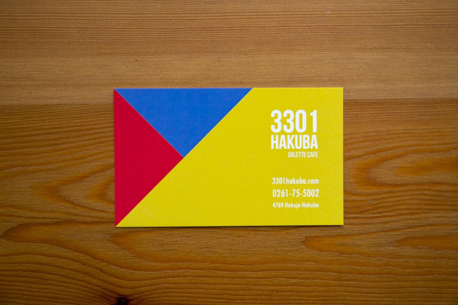 3301hakubaのショップカード