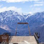 【トレッキングレポート】白馬三山の絶景を独り占め!11月の白馬岩岳トレッキング