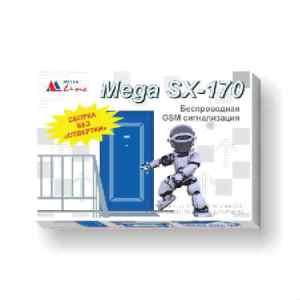 Сигнализация MEGA SX 170