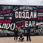 El Copitas попал на 70 строчку лучших баров мира