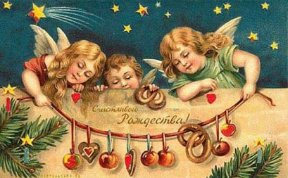 1387360299_new-year-card-27