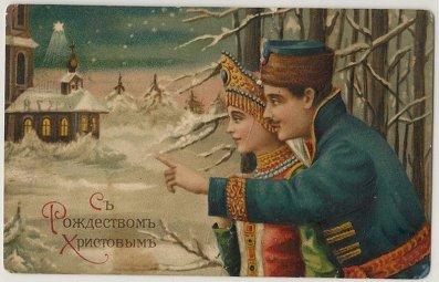 1387360307_new-year-card-04